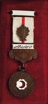 Red Crescent Medal, in Bronze