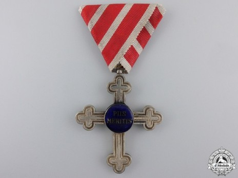 Military Division, II Class (for wartime with blue enamel) Obverse