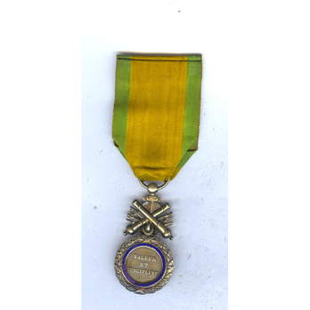 Military Medal, Silver Medal (with biface trophy suspension) Reverse