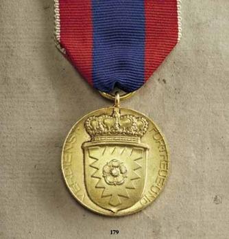 Merit Medal in Gold, Type VI