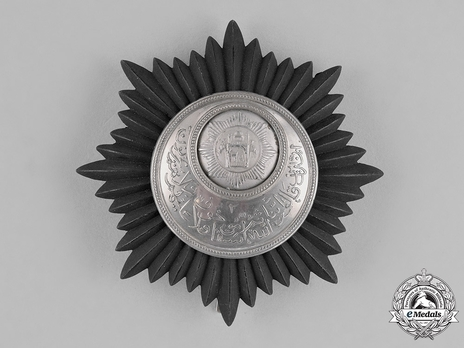 Order of Independence (Nishan-i-Istiqlal), Civil Division, I Class Grand Cordon Breast Star (with blackened metal, c.1927) Obverse