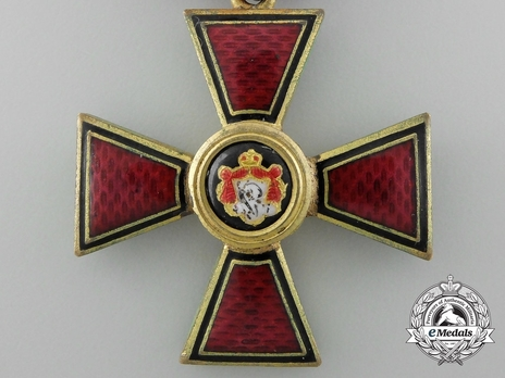 Civil Division, IV Class Badge (in gold)