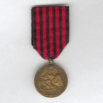 Commemorative Medal of the 9th Army Campaign in Greece and Albania Obverse