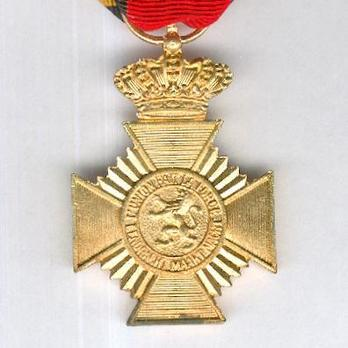 I Class Cross (for Bravery, 1952-) Obverse