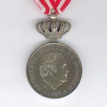"""Silver Medal (stamped """"ER"""") Obverse"""