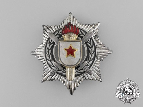 Order of Military Merit, II Class Obverse