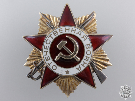 Order of Alexander Nevsky I Class Medal Obverse