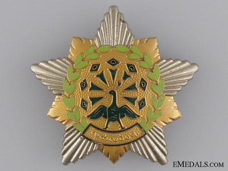 Order of the Star of the Revolution, III Class