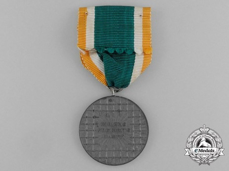 Gold Medal Reverse with Ribbon