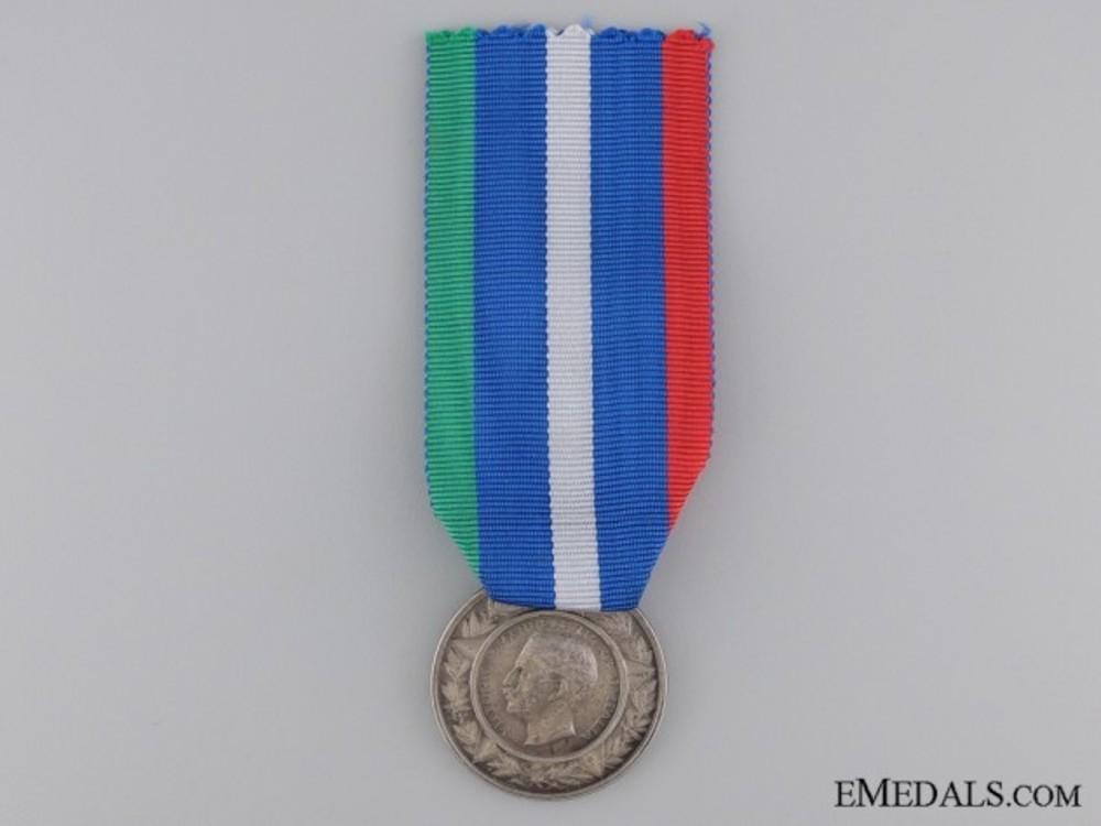Pantheon medal f 53c40b8c274ec2