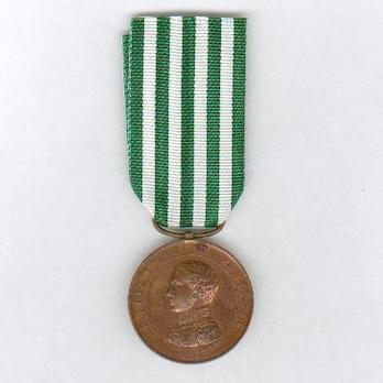 Copper Medal (for 4 Years, 1863-1911) Obverse