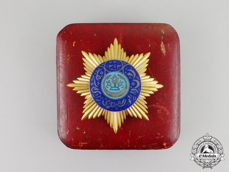 Order of Noble Bukhara, I Class, III Grade Case of Issue