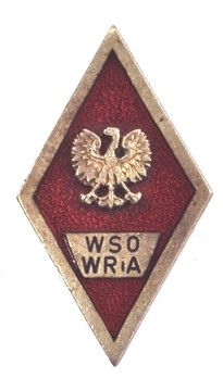 Badge (for Officers Military Missile and Artillery Graduate School) Obverse