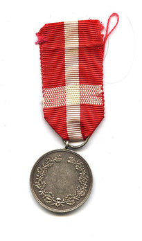 Silver Medal Reverse without crown