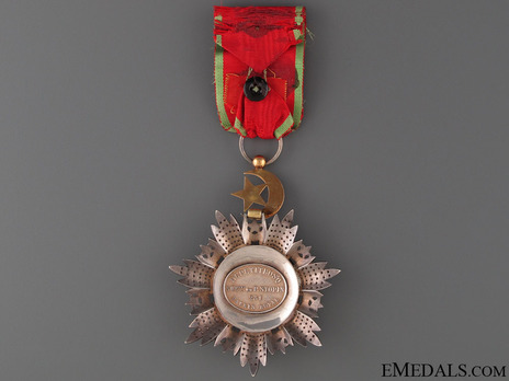 Order of Medjidjie, Civil Division, IV Class Reverse