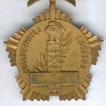 "Gilt Medal (stamped ""G. CROUZAT,"" 1946-1990) Reverse"