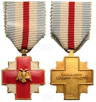 Miniature I Class Cross (1974-) Obverse and Reverse