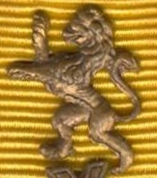 Bronze Medal Clasp for Mention in Dispatches Obverse