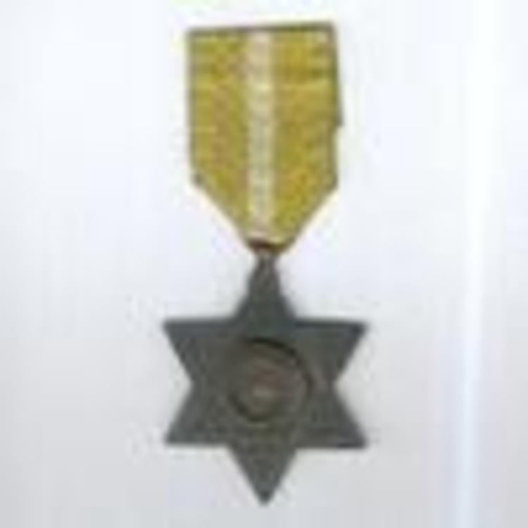 Bronze+medal+%28bronze%29+obverse