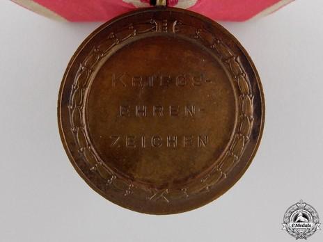 War Honour Medal (in bronze) Reverse