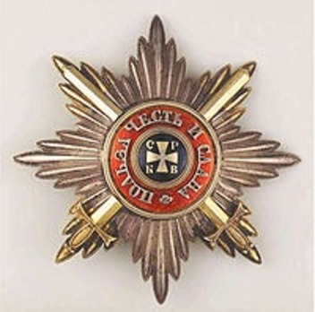 I & II Class Breast Star (in silver, with swords)