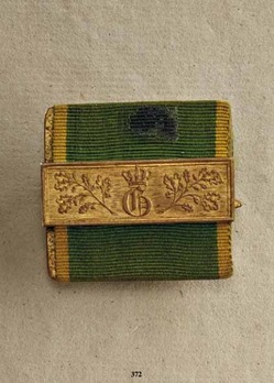 Military Long Service Decoration, Type III, I Class Bar for 21 Years (in bronze gilt)