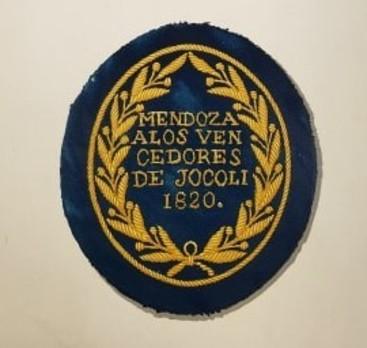 Medal (for troops) Obverse