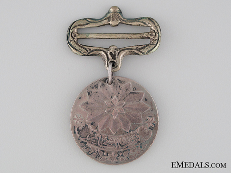 General Service Medal, 1853, in Silver Reverse