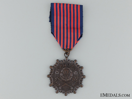 Military Police Meritorious Service Medal, II Class Obverse