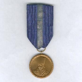 Medal of Tudor Vladimirescu, II Class Obverse