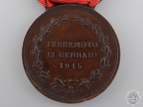 Bronze Medal (with right facing portrait) (by Stefano Johnson) Reverse