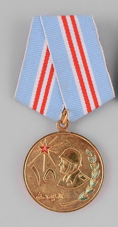 Military+15+years+long+service+and+good+conduct+medal+1