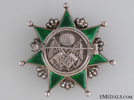 Order of Osmania, Civil Division, II Class Reverse