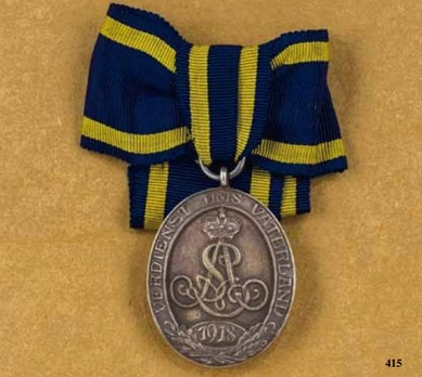 Anna-Luise Merit Medal, in Silver