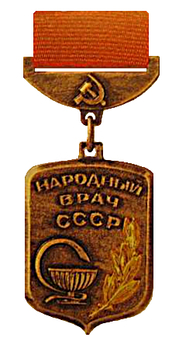People's Doctor of the USSR Medal Obverse