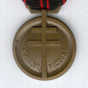 II Class Bronze Medal (with italic type) Obverse
