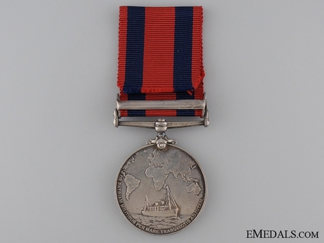 """Silver Medal (with """"CHINA 1900""""clasp) Reverse"""
