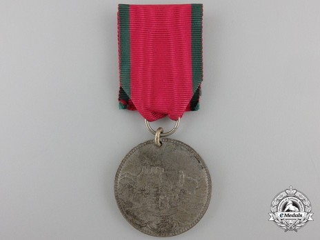 Commemorative Medal for the Defense of Kars, 1854 Obverse