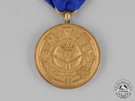 "Coronation Medal, 1861 (stamped ""W.KULLRICH F."", in bronze gilt) Reverse"