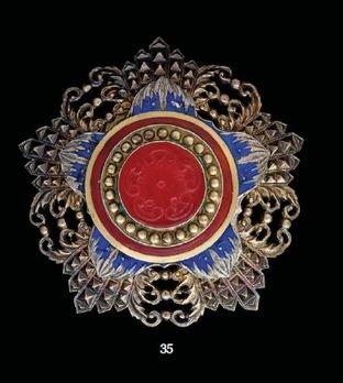 Order of the Brilliant Jade, II Class Star