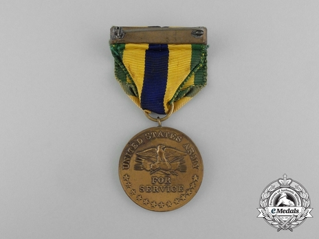 Mexican Service Medal (Army) Reverse