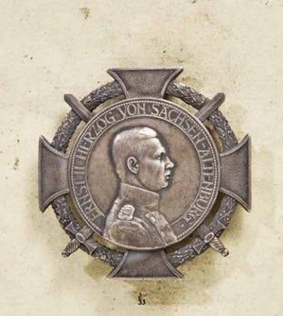 Duke Ernst Medal, Type II, I Class Medal (with swords & pin back)