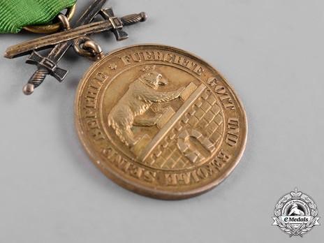 Order of Albert the Bear, Gold Medal of Merit with Swords (in bronze gilt) Reverse