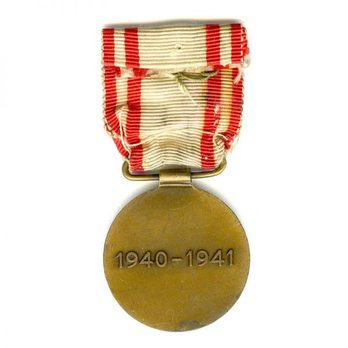 Red Cross Decoration (1940-1941) Reverse