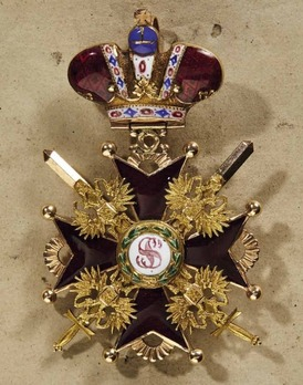 Order of Saint Stanislaus, Type II, Military Division, II Class Cross (with crown)