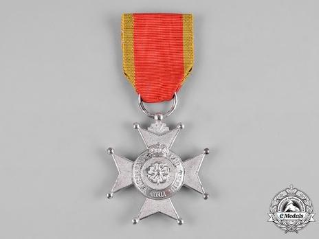 House Order of the Honour Cross, Type II, Merit Cross in Silver