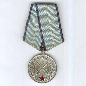 Medal of Military Merit, II Class (1954-1965) Obverse