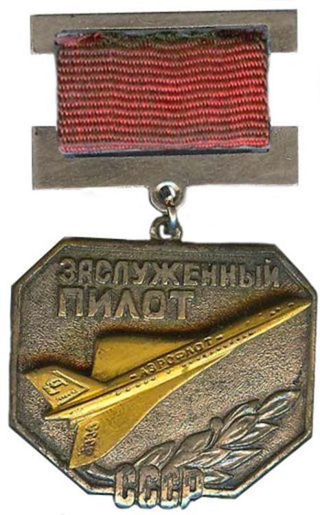 Distinguished pilot of the soviet union
