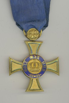 """IV Class Cross (with jubilee number """"50/60/70"""") Obverse"""
