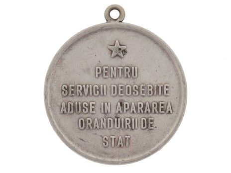 Medal of Special Merit in the Defence of the State and Social Order (version 1) Reverse